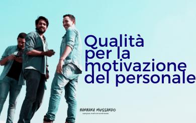 qualità motivazione personale